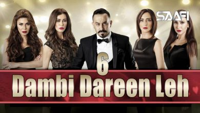 Dambi Dareen Leh Saafifilms.com Part 6