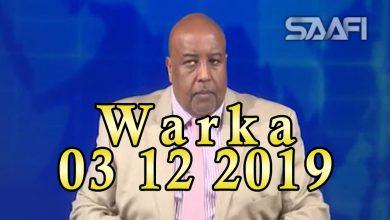 Photo of WARKA 03 12 2019 Dooni Soomaaliya hub usoo waday oo gacanta lagu dhigay