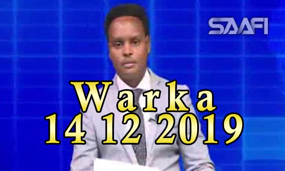 Photo of WARKA 14 12 2019 Madaweyne Farmaajo oo daahfuray manhajka waxbarashada Soomaaliya
