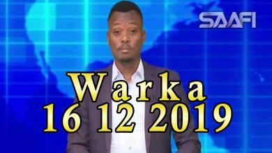 Photo of WARKA 16 12 2019 Madaxweyne Axmed Madoobe oo Kismaayo ku soo laabtay dowladana ku eedeeyey in ay maamulkiisa burburin ku heyso