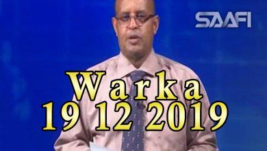 Photo of WARKA 19 12 2019 Wasaarada dhaliyada iyo isboortiska oo khilaaf ka bilowday iyo wasiir ku xigeenkii oo sir badan ka shifay