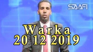 Photo of WARKA 20 12 2019 Nin xanuunsanaa oo dowlada isbitaal ay kala soo baxday ka dibna ku geeriyooday xabsiga oo la aasay
