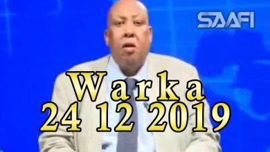 Photo of WARKA 24 12 2019 Taliska booliiska Soomaaliland oo ka hadlay haweeney booliiska ay garaacayeen oo baraha bulshada lagu baahiyey