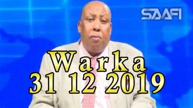 Photo of WARKA 31 12 2019 Kulan wadajir ay isugu yimaadeen labada aqal ee baarlamaanka Soomaaliya oo ansixiyey miisaaniyada sanadka soo socda