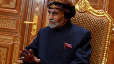Photo of Sultan Qaboos of Oman dies aged 79