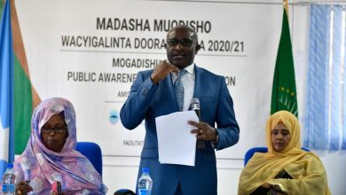 Photo of Somalia Stakeholders Meet To Discuss Upcoming Elections