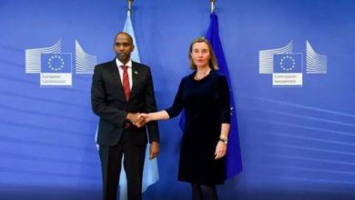 Photo of EU announces €5.17 million support to education in Somalia