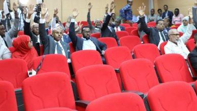 Photo of The Senate Votes Unanimously To Approve Somalia's Election Bill