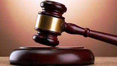 Photo of Somali Military Court Sentences Alleged Militants To Jail Terms