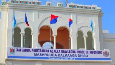 Photo of Military Court Sentences Mogadishu Official For Past Al-Shabab Membership