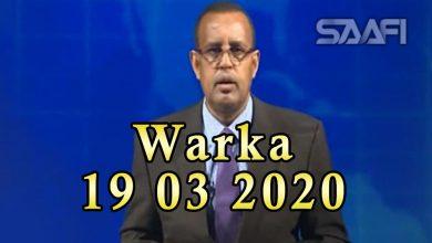 Photo of WARKA 19 03 2020 Maamulaka Koofur Galbeed oo shaaciyey xildhibaanada cusub ee baarlamaakooda 2aad