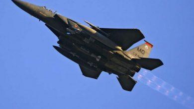 Photo of U.S admits its airstrikes in Somalia killed two civilians in 2019