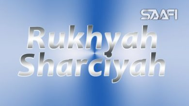 Photo of Rukhyah Sharciyah