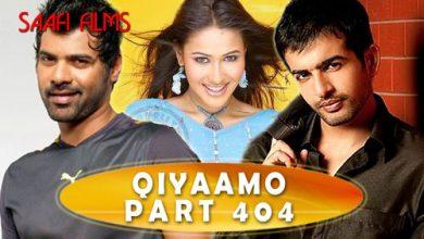 Photo of Qiyaamo Baraajii Part 404