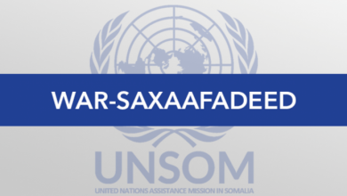 Photo of UNSOM Employee Tests Positive For Covid-19 In Mogadishu