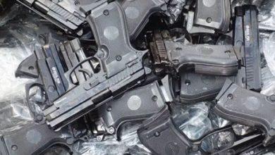 Photo of Ethiopian government to conduct mandatory gun registry