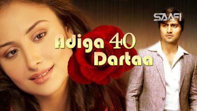 Photo of Adiga Dartaa Part 40 Musalsal Hindi Af Soomaal