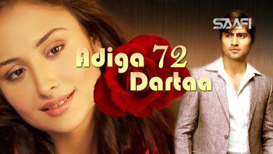Photo of Adiga Dartaa Part 72 Musalsal Hindi Af Soomaali