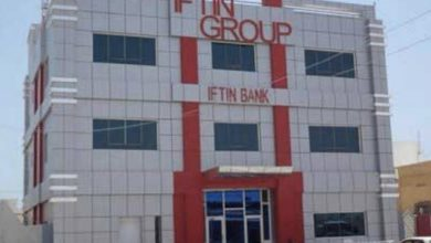 Photo of Iftin Express refutes money laundering claims, says report 'fabricated'