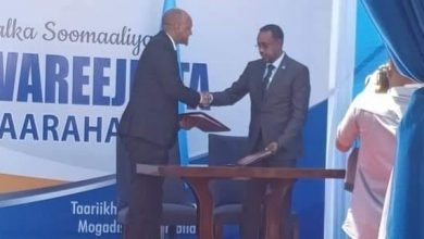 Photo of PM Roble officially takes over office