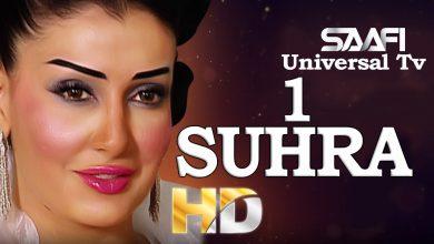 Suhra & nimankeeda shanta ahaa Part 1 Saafi films Universal Tv