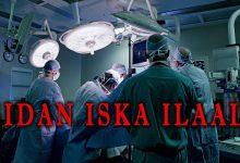 HA CAROON HADII KALE SIDAN AYAA KU SUGEYSA Sh Cusmaan Macaani Saafi Films Studio